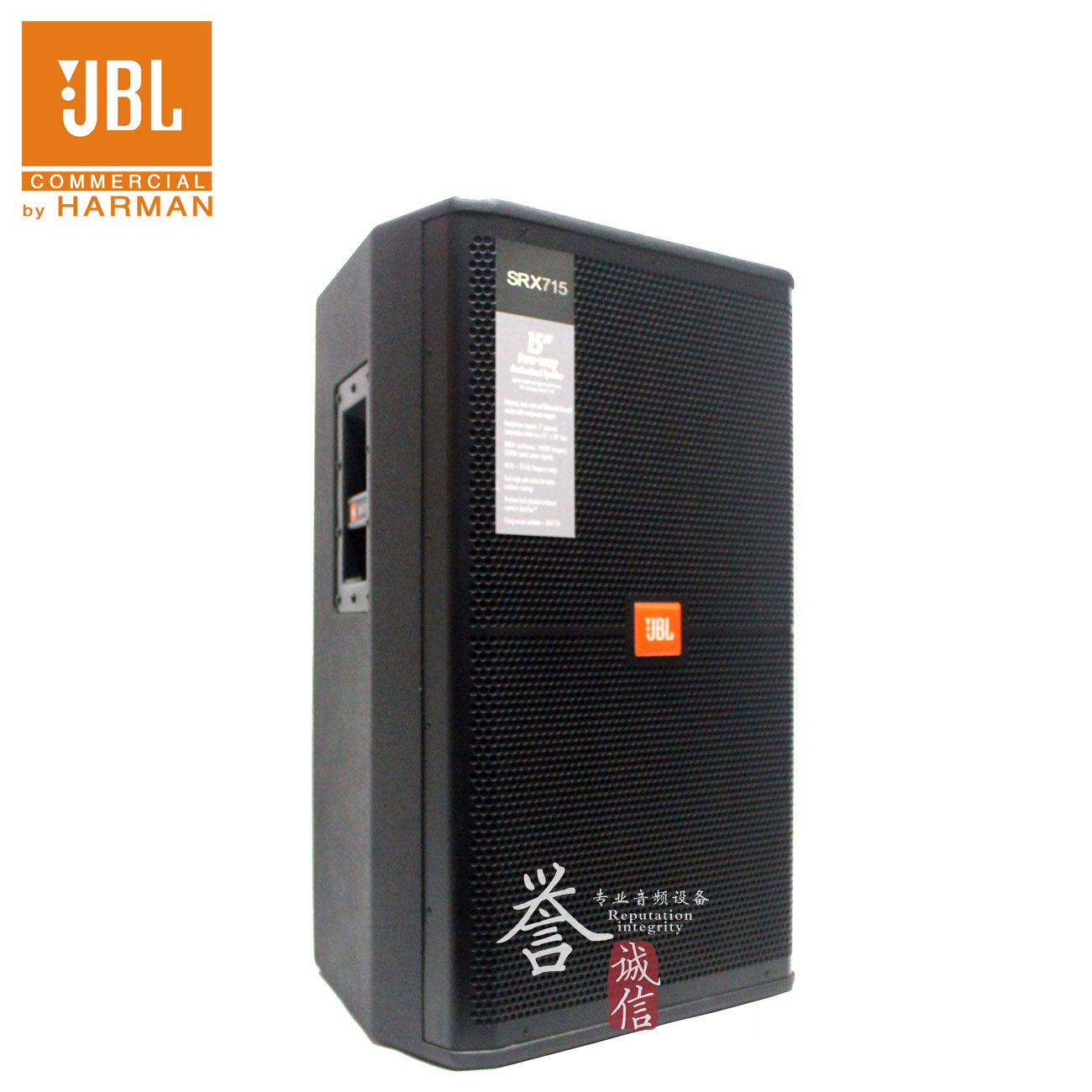 JBL SRX715 Stage Performance Sound Box Multifunctional Conference Performance Audio Messaging Anti-counterfeiting