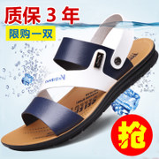 In the summer of 2017 the new trend of Korean men shoes sandals slippers sandals male male anti-skid breathable students