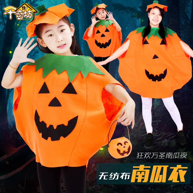 Halloween Children's Clothing Pumpkin Cloak Clothes Parent-child Style Cost Girl Adult Cloak Cosmetic Ball Male