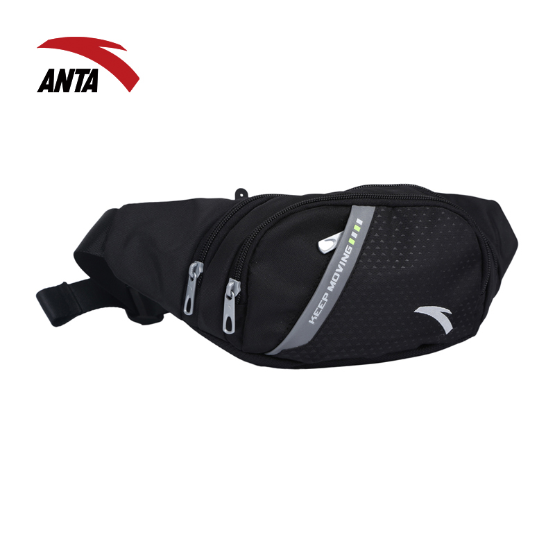 Anta Luggage 2019 New Official Website Flagship Students Running Trend Sports Luggage Comprehensive Training Male Luggage