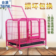 The dog cage with Teddy toilet dog cage medium dog dog cage small dog pet cage Gou Gouwo