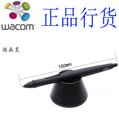 Original genuine WACOM brush KP-300E-00DB shadow rubbing 4 shadow rubbing 5 Bao Shunfeng