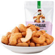 Tmall supermarket, three squirrels, daily nuts, charcoal, cashew nuts, 90g nuts, snacks, specialty nuts
