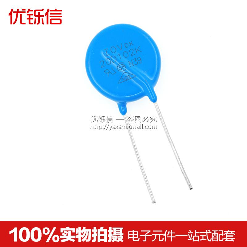 Yunkai 20D102K  pressure sensitive   resistance  20K102 1000V diameter: about 20mm