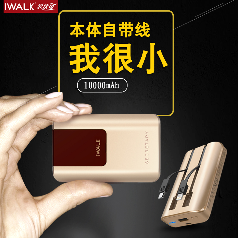Iwalk Mini Mobile Power Phone Universal Apple XS Charging Pool 10,000 mA Portable Carrier Line