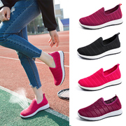 Spring and summer fly weaving shoes 2017 new air pedal slip-on flat old Beijing shoes shoes