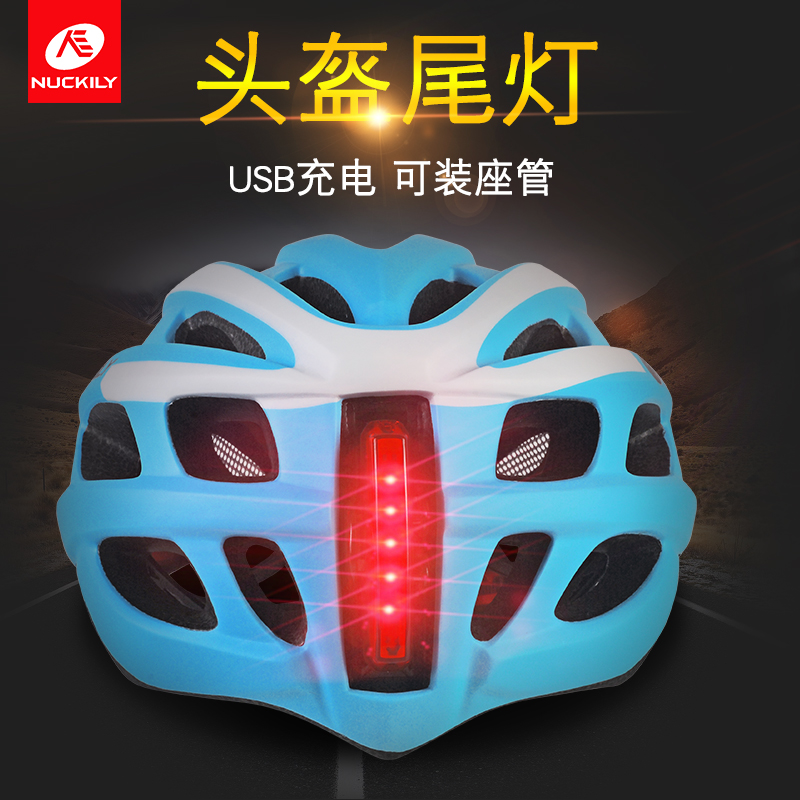 Cycling Helmet Men and women Riding Equipment Mountain Bike Hat Road Bike Cycling Helmet Lamp taillight Helmet