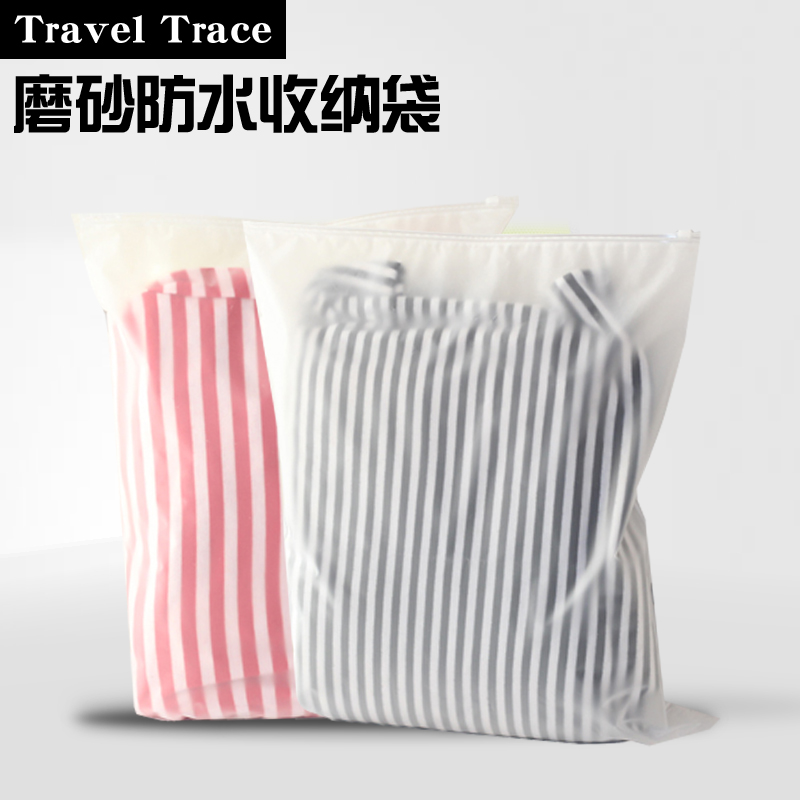 [The goods stop production and no stock]Tourist articles, frosted waterproof travel receipt bags, underwear, clothing classification bags, bags, bags and plastic bags