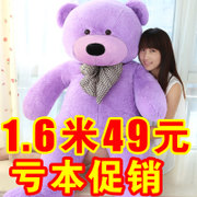 Tactic bear plush toy bear doll size pillow doll birthday to send his girlfriend a children's Day Gift Girl