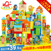 Boys toys children building blocks toys 3-6 year old wooden puzzle baby 1-2-4 years old girl toys