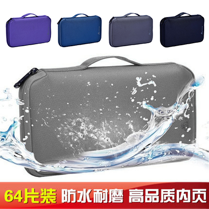 Car CD car CD package home PS4 game Blu-ray disc CD storage bag set large capacity DVD box bag