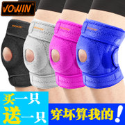 Men and women basketball sports knee running outdoor climbing riding badminton fitness squat meniscus protector