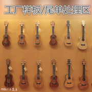 Stock / inventory / 212326 inch model Youkeliliwuke Lili ukulele special offer processing package mail