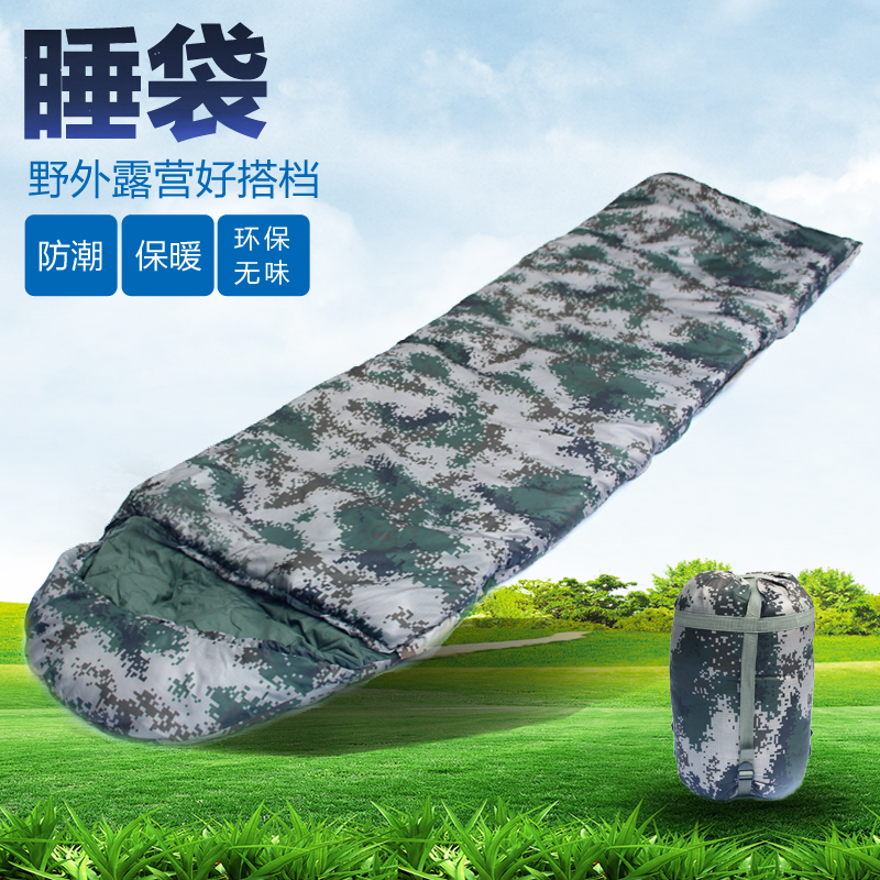 Travel sleeping bags dirty portable single-person ultra-light outdoor winter thickening autumn and winter sleeping bags camouflage Adult sleeping bags winter