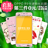 OppoR9 tempered film cartoon film before and after the film full-screen soft side oppoR9m / tm mobile phone film film film