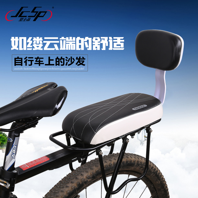 [The goods stop production and no stock]Bicycle seat manned mountain bike rear shelf cushion child rear cushion with electric car comfortable seat
