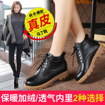 2016 autumn and winter new women's leather boots female flat-bottomed Martin boots female British wind with high to help women's cotton shoes