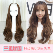 U female long hair wavy wig headgear semi seamless contact u long hair half fluffy curls naturally