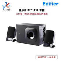 Edifier/Rambler R201T12 2.1 Channel Multimedia Speaker Computer Speaker Black
