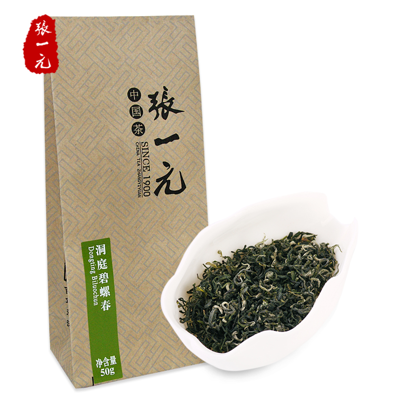 2019 New Green Tea Zhang Yiyuan Green Tea Biluochun Tea 35 yuan/50g