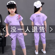 2017 new girls summer suit summer wear short sleeved clothes children spring girl scout two piece