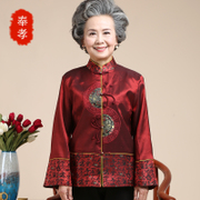 Grandma put in older women's autumn Tangzhuang overcoat coat had female clothes mother old birthday wedding.