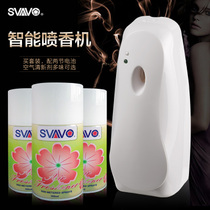 Revo Automatic Timing Fragrance Machine Hotel Flavoring Toilet Deodorant KTV Toilet Flavoring Machine Preferential Set