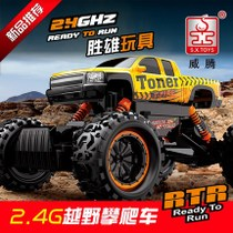 Four-wheel drive Super high-speed climbing boy remote control car buggy RC car toy car charger car
