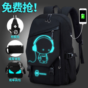 Backpack male fashion leisure travel backpack campus large capacity computer package bag Korean high school students