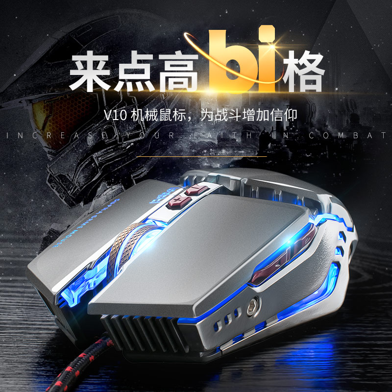 Game mechanical mouse cable esports usb desktop computer notebook silent mute photoelectric office home lol