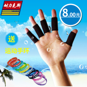 Basketball volleyball finger knuckles fingerstall sports bandage hand finger finger protection refers to the male female