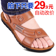 In summer men's leather slippers word drag outdoor antiskid slippers sandals leather sandals men's fashion