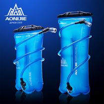 AONIJIE water bag 1 5 liters 2 liters 3 liters Sports outdoor running Off-road cycling Mountaineering