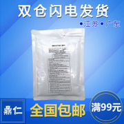 Application of SHARP MX237CV 2048 S D 2348D 26483148 N carrier iron powder agent.