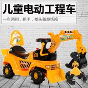 16 channel 2.4G electric wood grabbing machine, children's engineering vehicle, excavator, remote control boy toy model car