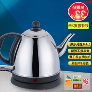 Household electric kettle mouth students 304 stainless steel kettle automatic Mini 800W1L1000W1.2L Watt
