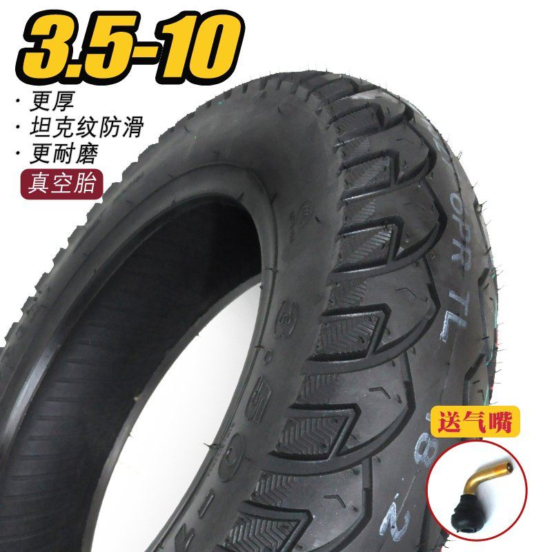 Imported 3.50-10 Vacuum-tire Motorcycle Tyre Outer-tire Electric Vehicle Anti-wear Package without Thickening Inner Tube