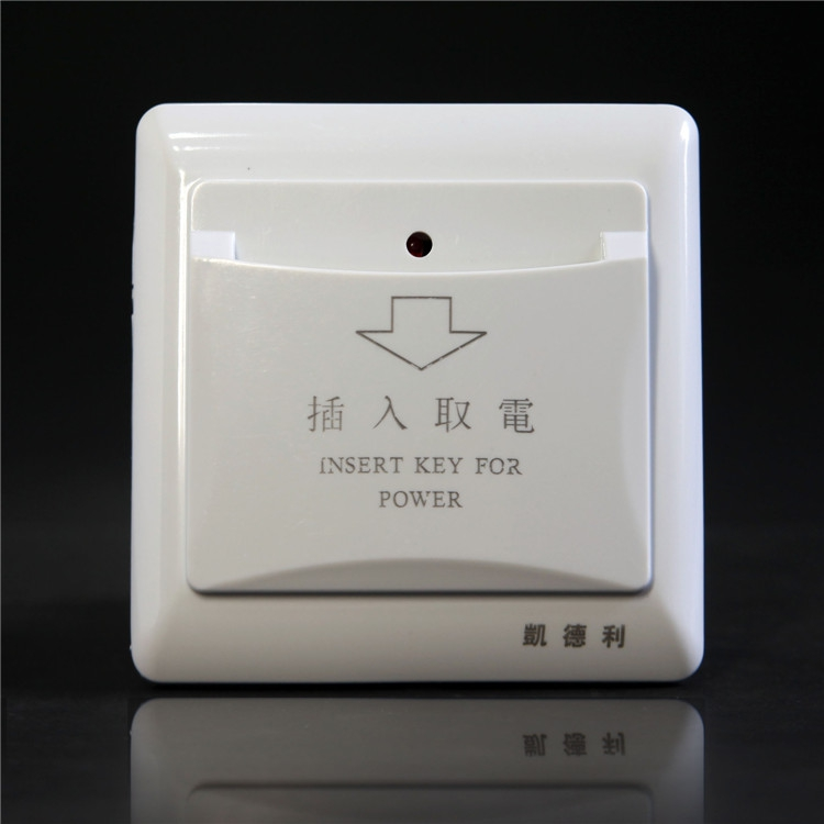 Three-wire Low Frequency Arbitrary Card without Delay Induction Switch in Hotel