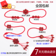 Year of fate shipping natural red agate red rope chain chicken red red waist belt: evil men and women