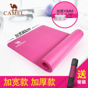 Sell 140 thousand camel sports yoga mats, men and women beginners thickening, widening, anti slip fitness pad