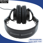 Mail SONY SONY MDR-7506/7510 professional recording listening headset headset full closed Thailand production