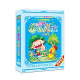 Classic Cantonese songs children VCD VCD baby children dance songs learn dance dance songs VCD discs