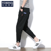 The new pants men's casual pants men size nine pants pants summer Haren slim pants pants trend