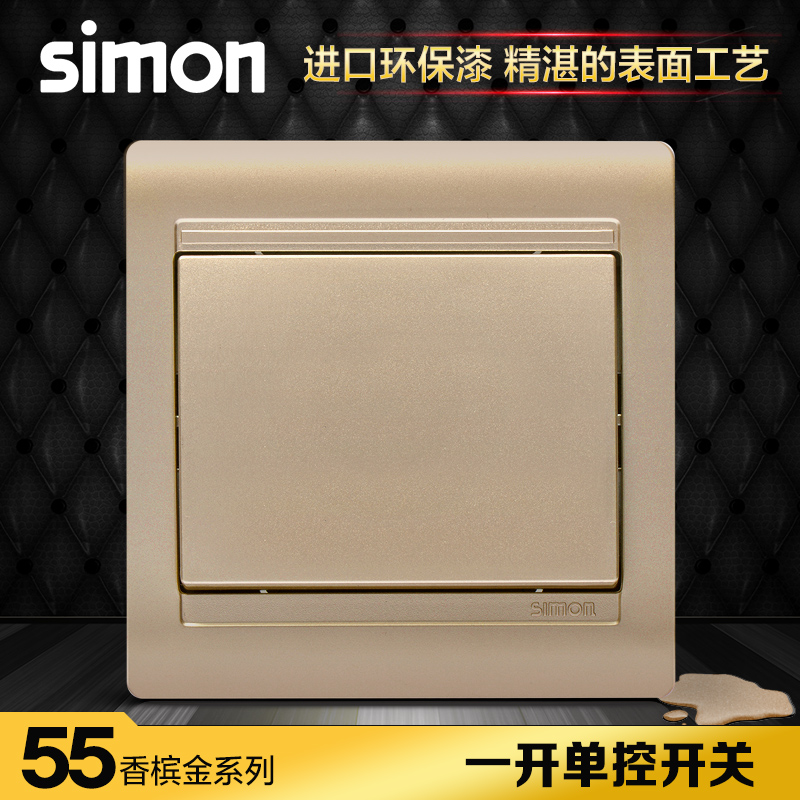 Simon genuine switch socket panel 55 series bright champagne gold open single-control switch N51011B-56