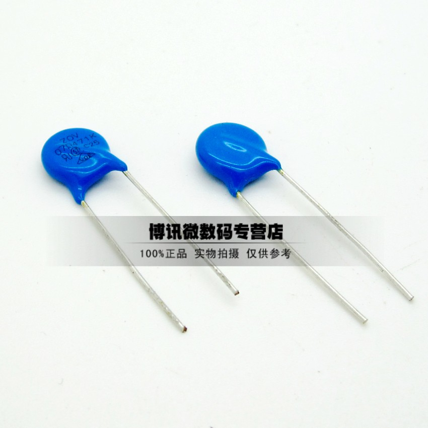 [The goods stop production and no stock]Yunhui (10pcs) Varistor ZOV-07D221K plug-in 7D221K 220V