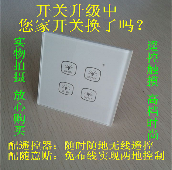 Wireless Intelligent Touch Remote Control Switch 86 Type 4-way Switch Panel Single-fire Distribution 8-key Remote Controller