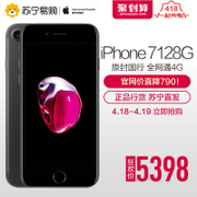 5398 Apple/ berserk apple iPhone 7 128G full Netcom 4G intelligent mobile phone genuine