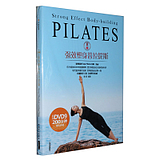 Genuine yoga teaching DVD disc Yoga Ti Si Jing Li powerful body sculpting Prattis books + DVD discs