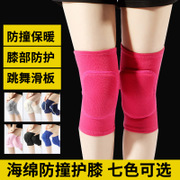 A lady running sports dance knee female knee thick warm cold Yoga equipment gear