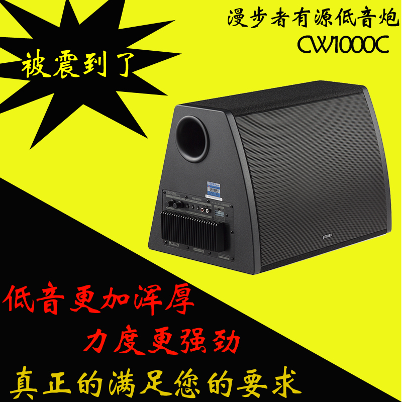 Walker's car stereo refitted high-power truck bass active gun 8 inch 10 inch 12 inch self-contained power amplifier